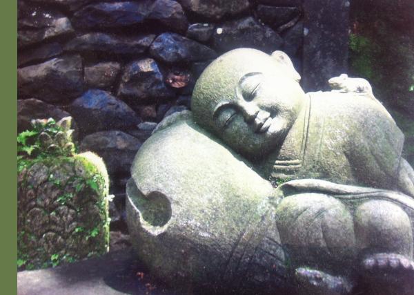 Waldbaden 'meditativ'